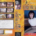 Girls From Japan - GUO-28