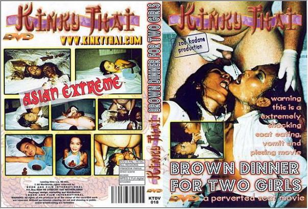 Kinky Thai - Brown Dinner For Two Girls