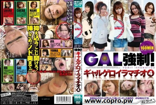 [SVDVD-273] Force to deep throating with vomit (JAV)