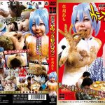 NCD-06 Fantasy Kusakari Amo incest scatology shit eating (Incest Scat)