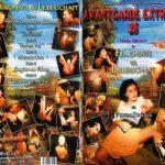 Avantgarde Extreme 25 - 6 Fragmente der Leidenschaft (Nada Njiente, Mascha, Veronika, Nicole, Sabine, Iris, Katja)