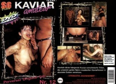 KAVIAR AMATEUR 12 – Extreme Scat (KA12)
