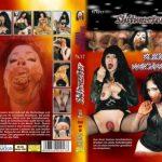 Kleine Naschkatzen (Veronica Moser) - Shitmaster 17