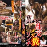 ZOSK-10 – Scat Orgy Mega Shit Lynch (JAV Scat – CENSORED)