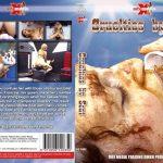 Cruelties by Scat (2011) SD-2035