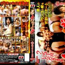 BKWD-002 - Female And Male Scat Gangbang Punishment For Mitsuki Hinako