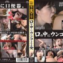 LMBS-508 Old To Young Japanese Lesbians Mouth Shitting
