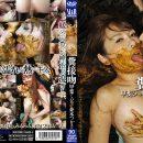 VRXS-141 - Shit Kissing (Miharu Kaia and Tsukasa Namiki)