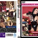 MLDE-001 Slave Volunteers Ability Check with English Subtitles (3,64 gb)