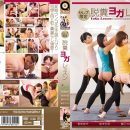 OPUD-158 - Celebritys Yoga Scat Lesssons (JAV Scat - Only Girls)