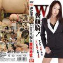 GS-28 Human Collapse Series 21 Geroska Slut Excrement Hell Asami Hoshikawa
