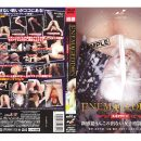 [NHDT-056] AV Girls Fight Enema No Sense Will This New 2004