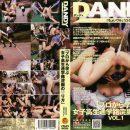 [DANDY 044] Schoolgirl Enema vol.1