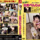 [ODV-218] Tris-chestnut Guerrilla Public Toilet [2007, Scatology, Defecation, Coprophagy, DVDRip]